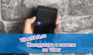 Как понять, заблокировали ли тебя в Viber, советы