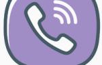 Массовый сбой Viber 23.03.2021