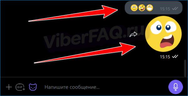 Размер смайлов Вибер