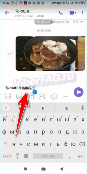 Ошибка в СМС