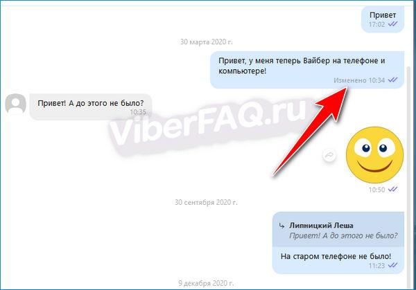 Иконка под SMS