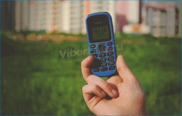Кнопочный мобильник