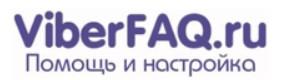 Логотип Вайберфаг