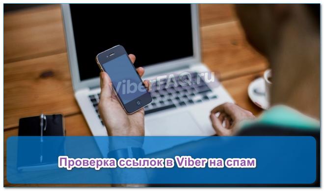 Сканирование СМС